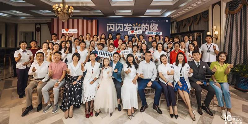 唐城•壹零壹教师节专场|最真挚的祝福,献给最闪亮的你